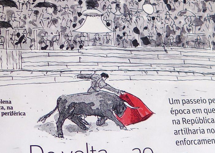 Revista da Folha nº 200